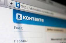 ВКонтакте, Рунет, рекламная сеть