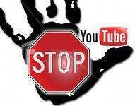 YouTube,  Роспотребнадзор,  Google,  блокировка сайтов