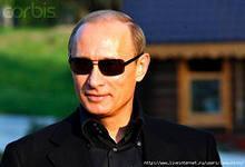 Владимир Путин, Россия, фонд, интернет, проекты