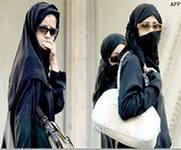 Общество,  Саудовская Аравия