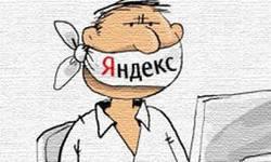 Реестр запрещенных сайтов, Роскомнадзор, поисковые системы