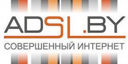 ADSL.BY, Новый год, акция