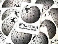 Орел, Россия, Википедия