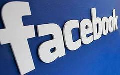 facebook, изменение, соцсети
