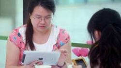 Китай, интернет, контроль