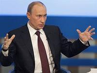 киберпространство,  Путин,  ФСБ