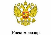 Роскомнадзор, Луркоморье, единый реестр запрещенных сайтов