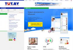 TUT.BY, Mail.Ru Group, мессенджер, icq.tut.by