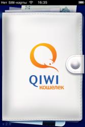 Рунет, Qiwi, Яндекс.Директ, Яндекс.Деньги, отключение, конфликт