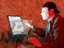 США, арест , кража , кредитные карты
