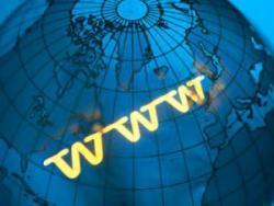 высокоскоростная сеть, частоты, оценка