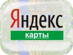 Рунет, Яндекс.Карты, обновление, спутниковые снимки