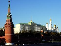Россия,  ведомства,  «Электронное правительство»