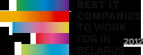 Беларусь, конкурс, Лучшие ИТ-компании Беларуси глазами сотрудников – 2012