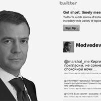 НАТО, Дмитрий  Медведев, ответ,  Twitter