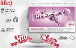 life:),  официальный сайт, обновление, новые тарифы