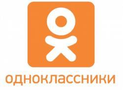 Одноклассники, видео, Илья Широков