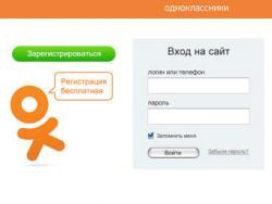 интернет, социальная сеть, odnoklassniki.ru, логотип