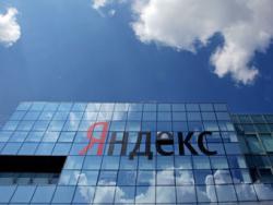 """Яндекс"", акции, капитализация, Nasdaq"