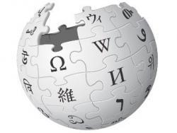 Италия, Википедия,  законодательство, DDL intercettazioni