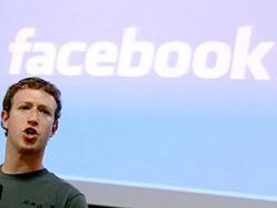 новые сроки,  Facebook, акции,  биржа