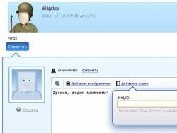 LiveJournal, тестирование, система комментирования