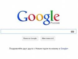 Россия, Google, восстановление  работы