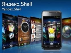 Яндекс,  бета-версия,  Яндекс.Shel,  Android