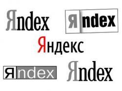 Яндекс, исследование, поисковые запросы, зима