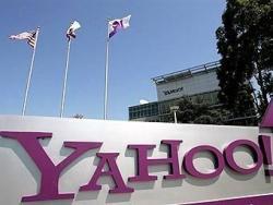 Yahoo!, штат, увольнение