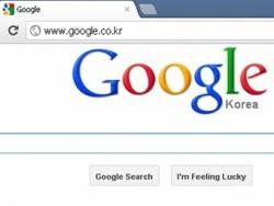 Google, Корея,  политика приватности
