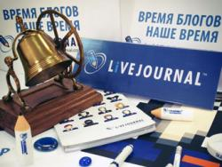 LiveJournal, блогер года