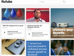 Рунет,  Rutube, интерфейс, обновление
