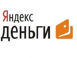 Яндекс.Деньги, Рунет, европейские банки