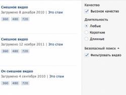 ВКонтакте, детская порнография, прокуратура, сотрудничество