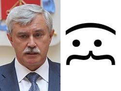 Георгий Полтавченко , Санкт-Петербург, губернатор, смайлик, интернет