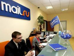 Mail.Ru, акции, продажа, выручка