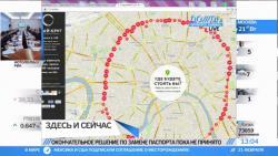 Россия, оппозиция, акция, Большой белый круг, сайт, восстановление работы