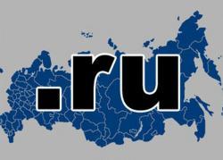 Рунет, сервис,  репетиторство, Tutoronline.ru