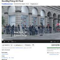 Samsung Galaxy S II, реклама, iPhone, YouTube