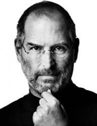 Поздравления, День рождения,  Стив Джобс,  тренды, Twitter