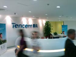 Китай, Tencent,  Weibo,  микроблог, Twitter, англоязычный интерфейс