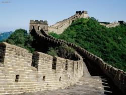 поисковик,  Baidu,  новые технологии, Qunar.com, туризм