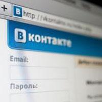 """Рунет, """"Вконтакте"""", хакеры, взлом,  игры, аккаунты"""