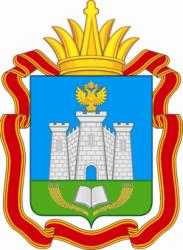 Орловская область, финансирование, электронное правительство