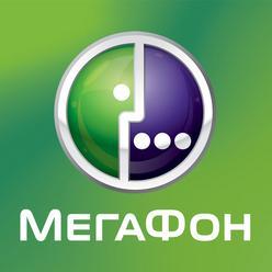 абонентская база, абоненты, Карачаево-Черкессия, МегаФон, филиал