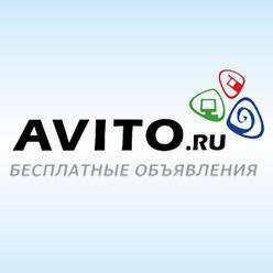 avito, интернет-торговля, итоги, финансовые показатели