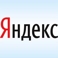 Skype, сотрудничество, Яндекс