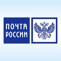 почта, Почта России, соцсети
