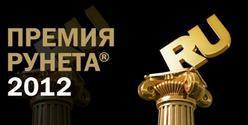анонс, премия, Рунет